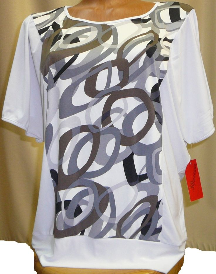 Блуза женская (вставка - кольца). Размеры: 48, 50, 52, 54, 56.
