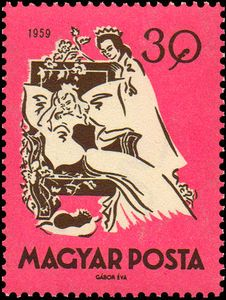 ◇Hungary  1959    Sleeping Beauty
