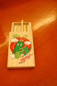 Tsumayoji, Wooden Japanese Toothpicks|つま楊枝