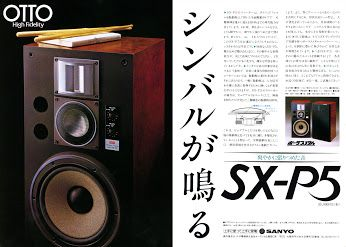 OTTO (SANYO) SX-P5 loudspeaker See more http://www.1001hifi.com/loudspeaker.html