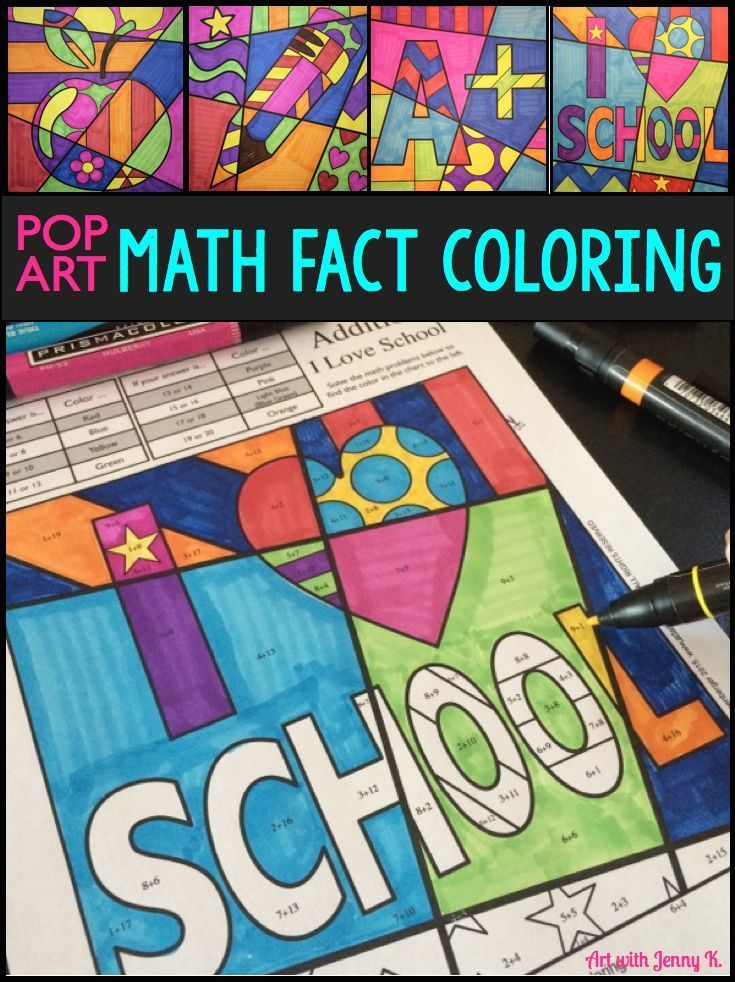 School themed math fact review coloring sheets. Addition up to 20, subtraction from 25, all the times tables reviwed in the multiplication and division sheets. 4 designs for each operation. Great for back to school math review to get kids back into the swing of things. The final artworks make for a beautiful bulletin board display.