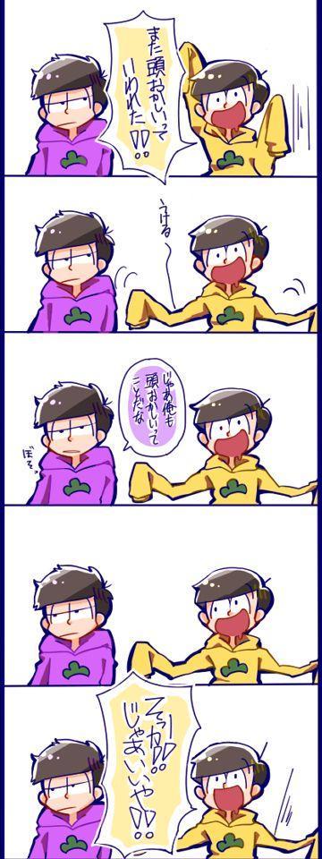 「ついったろぐ」/「かび」の漫画 [pixiv]