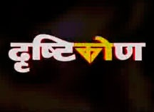 Purnima Ko Lagi Sajiyeki Lyrics | Nepali Lyrics