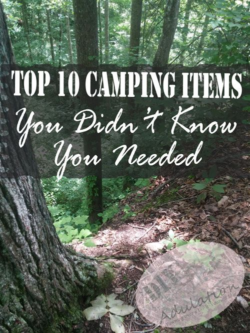 These 10 things will make your next camping trip so much easier!