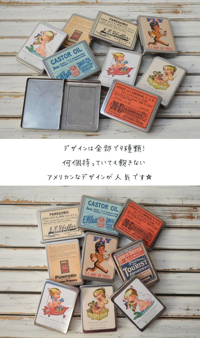 携帯用アクセサリーケース!レトロ雑貨。ピルケース かわいい