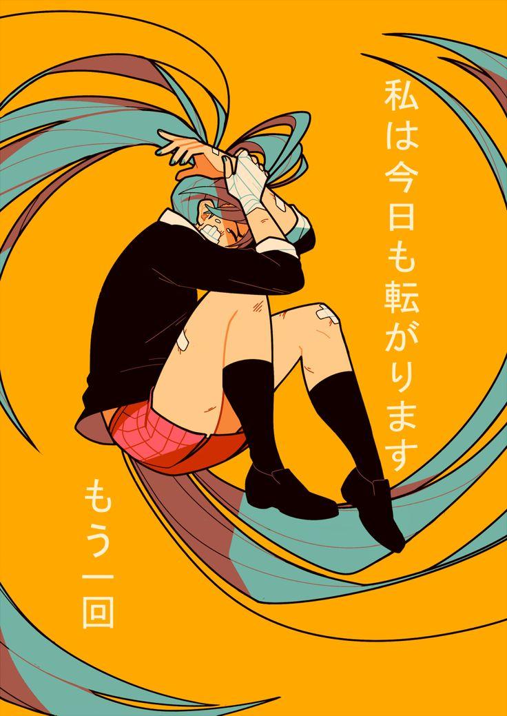 Rolling Girl - Hatsune Miku