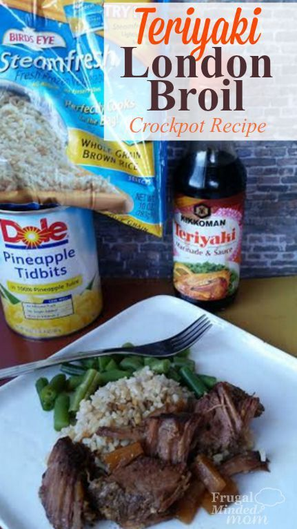Teriyaki London Broil | A Crockpot Tuesday Recipe - Frugal Minded Mom - use a GF teriyaki sauce or my homemade recipe