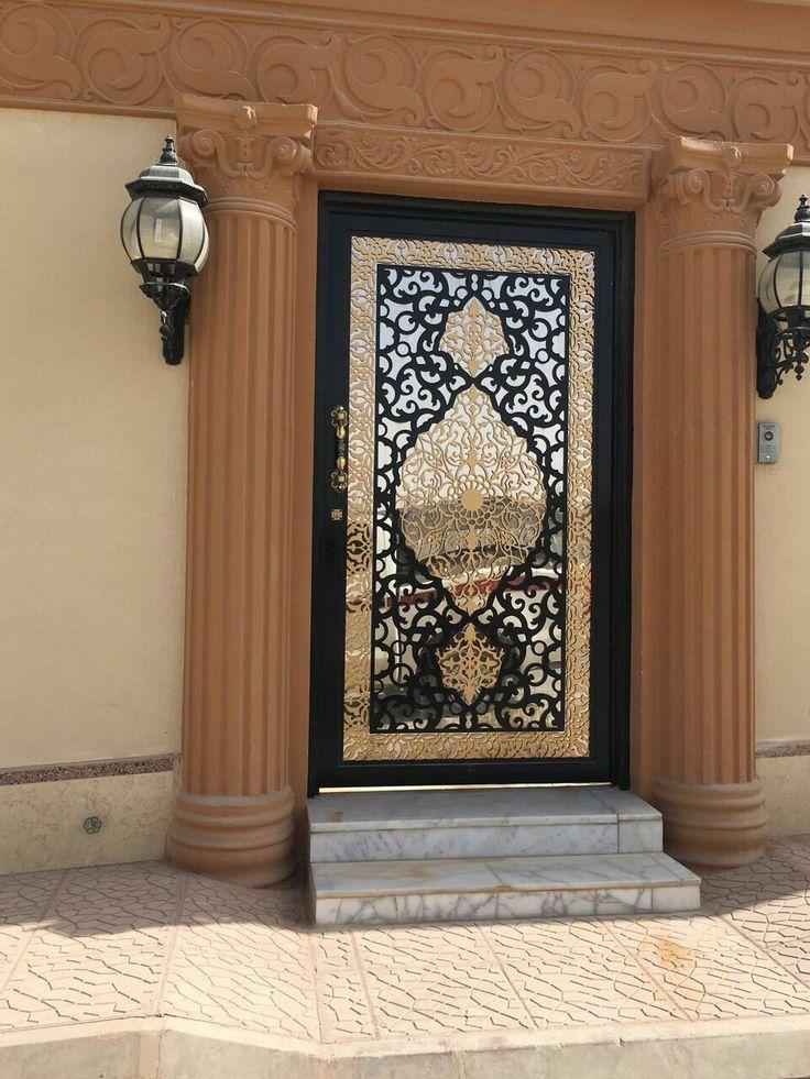 Best Interior Designer Riyadh