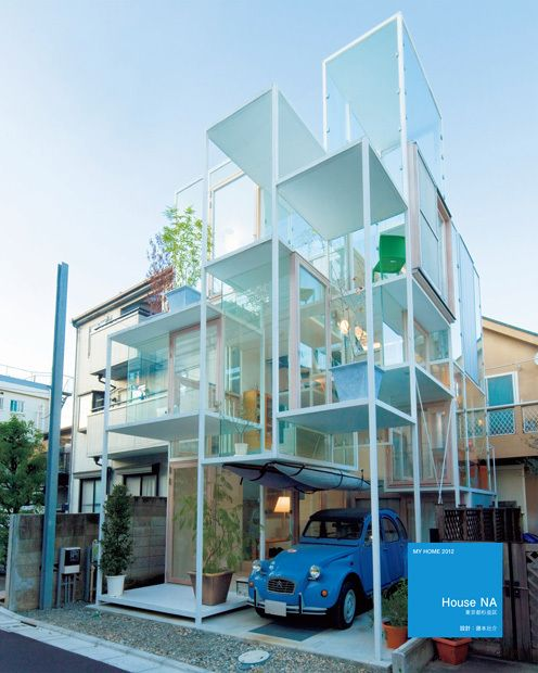 Glass House Architecture: All Glass House In Tokyo By Sou Fujimoto. There Are No