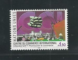 UNITED-NATIONS-GENEVA-182-MNH-INTERNATIONAL-TRADE-CENTER