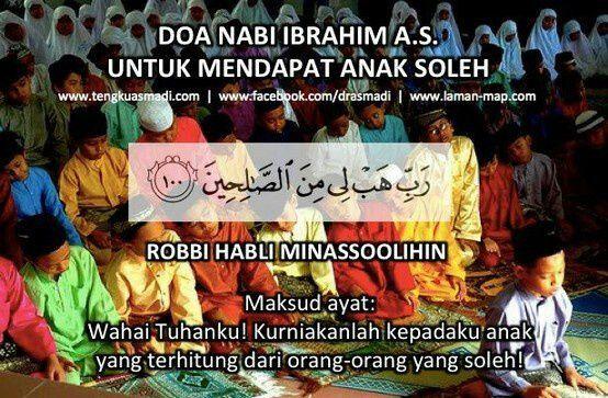 Doa nabi Ibrahim AS