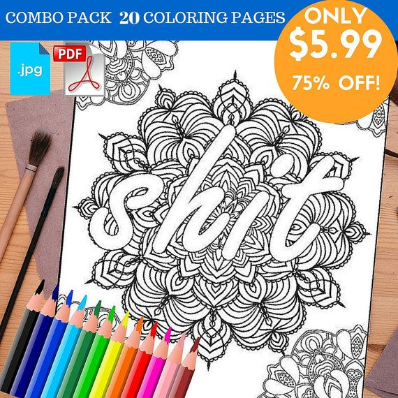Adult Coloring Book Printable COMBO 20 Pages Swear Word Print At Home Digital Download Instant PDFPopular Sweary