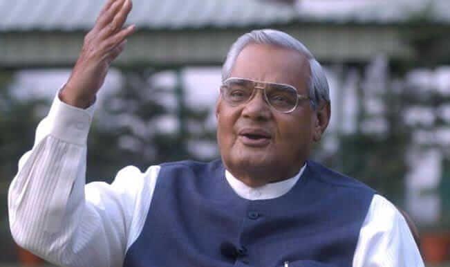 बर्थडे स्पेशल: कोमल मन और अटल इरादे… जानें अटलजी की ये दिलचस्प बातें… (Birthday Special: Happy Birthday Atal Bihari Vajpayee)