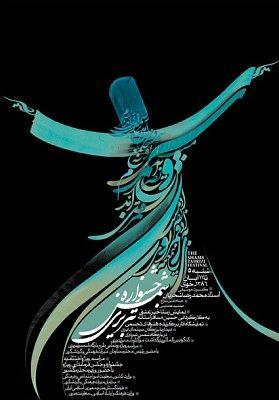 Poster design by Mehdi Saeedi