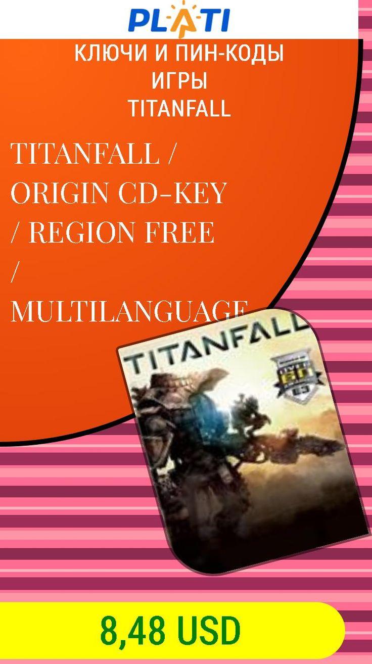 TITANFALL / ORIGIN CD-KEY / REGION FREE / MULTILANGUAGE Ключи и пин-коды Игры Titanfall