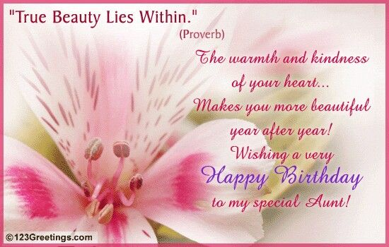 23 best happy birthday aunt images on pinterest happy birthday happy birthday aunt m4hsunfo