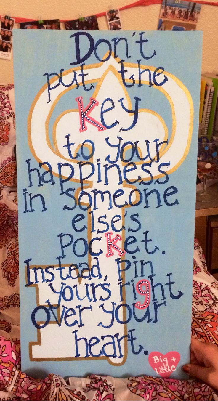 Don't put the key to your happiness in someone else's pocket. Instead, pin yours right over your heart. #KKG