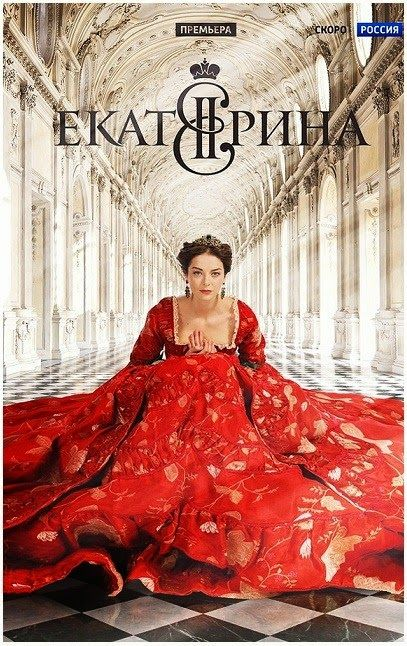 an analysis of the role of catherine ii the empress of russia Catherine the great  the most striking thing about the empress catherine ii, who ruled russia for 34 years  to have more analysis of catherine's inner.