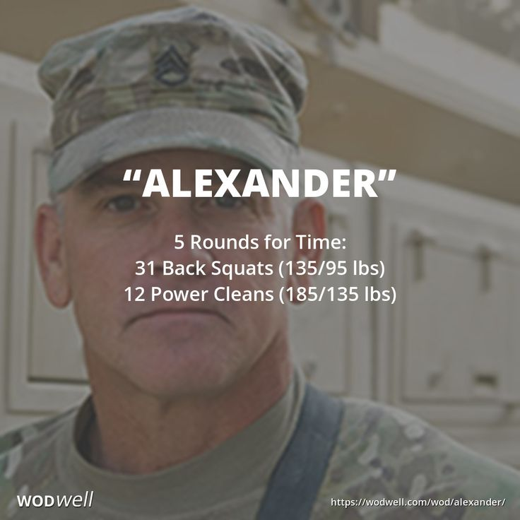 """""""Alexander"""" WOD - 5 Rounds for Time: 31 Back Squats (135/95 lbs); 12 Power Cleans (185/135 lbs)"""