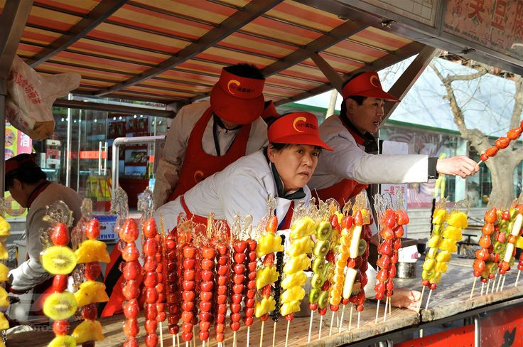 Fruit on a Stick - Donghuamen Food Market photo | 23 Photos Of Beijing