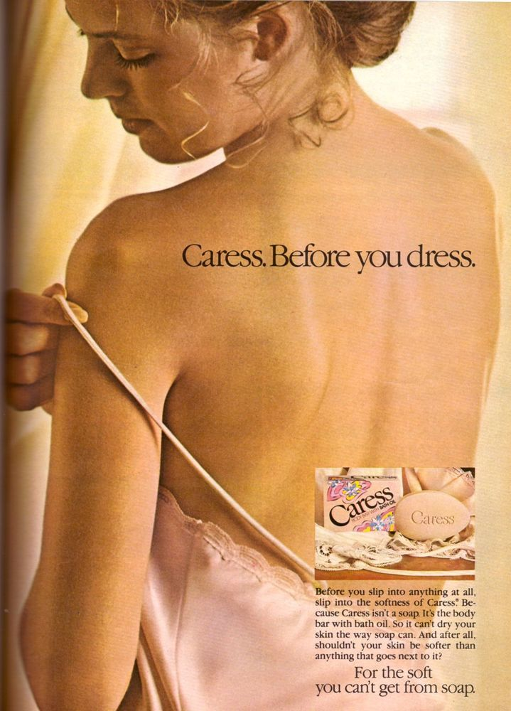 1984 Caress Soap Retro Magazine Sexy Pretty Woman Print Advertisement Ad VTG 80s | eBay