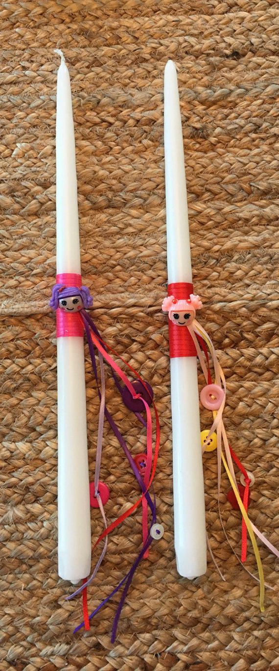 Lalaloopsy Greek Easter Candle Lambada by KoulEvents on Etsy