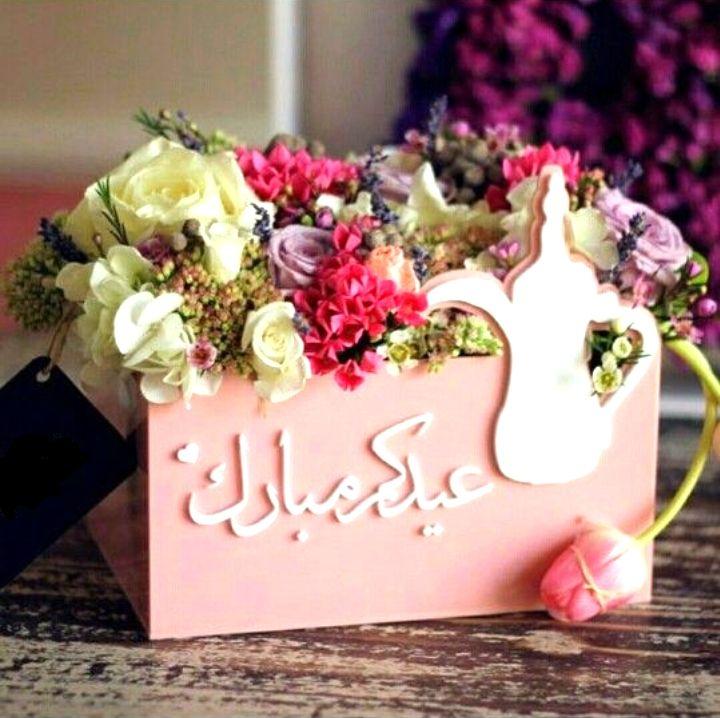 عيدكم مبارك Eid Mubarak Wishes Eid Mubarak Eid Greetings