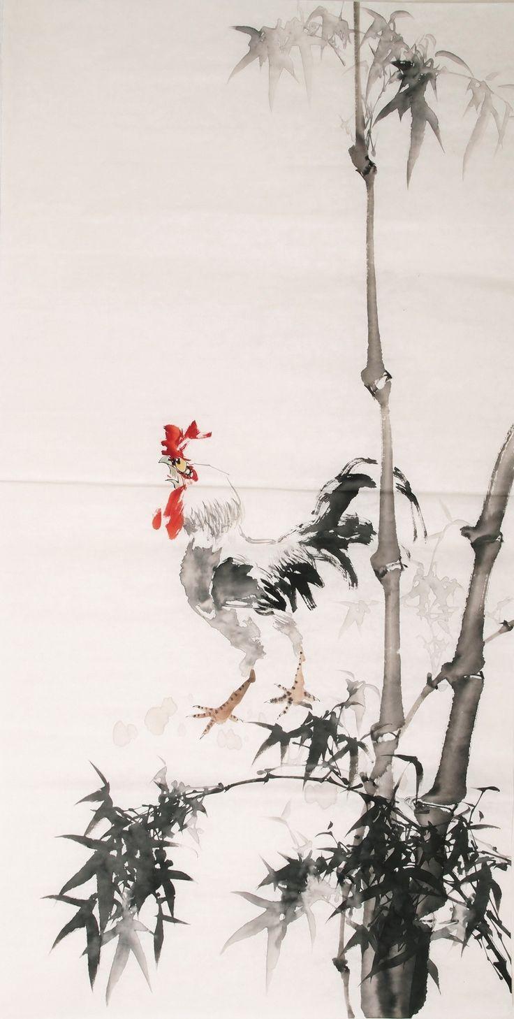 Chicken - CNAG000497