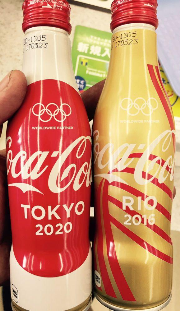 Japan 2016 Rio 2020 Tokyo Olympics Coca-Cola COKE ALUMINUM bottle x2! SEALED