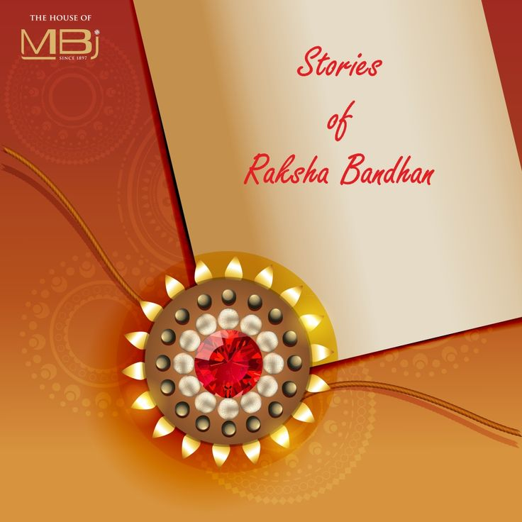 Few bonds are as beautiful as the bond between a sister and a brother. This Rakshabandhan, #TheHouseofMbj celebrates with unheard stories about the festival.  #MBj #MBjIndia #Luxury #Storiesofrakshabandhan