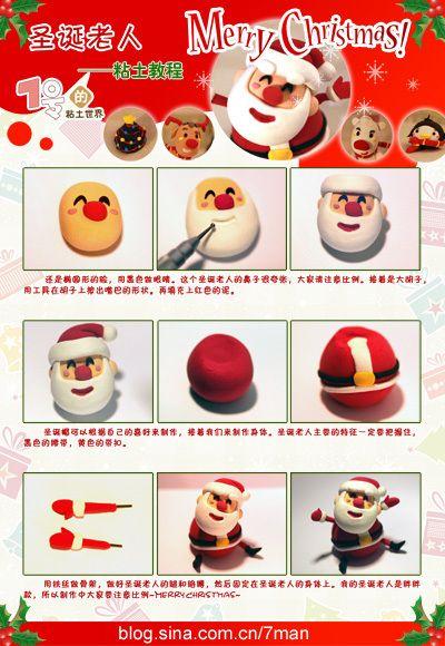 Tutorial fimo / fondant / clay little Santa Claus #diy #craft #fimo #clay #fondant #xmas #christmas #santaclaus #tutorial #howto