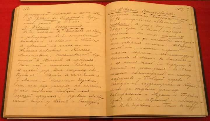 king george diary july 4th 1776