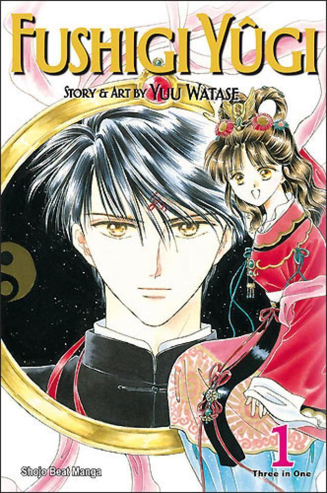 50 Manga Titles Every Library Should Own: Fushigi Yugi