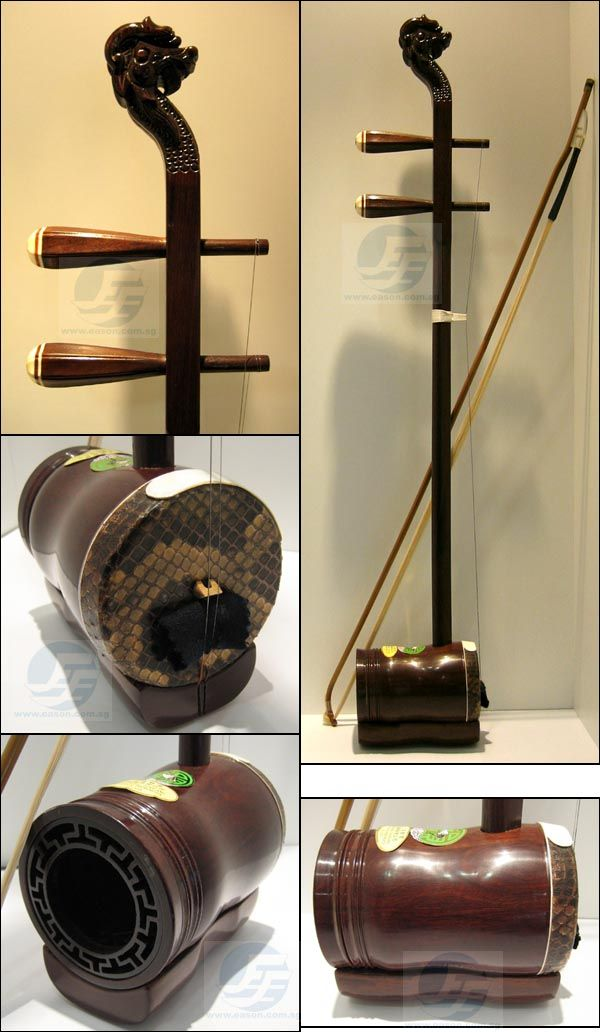 Chinese Traditional Musical Instrument Erhu http://www.eason.com.sg/products/gaohu/hgh9.jsp