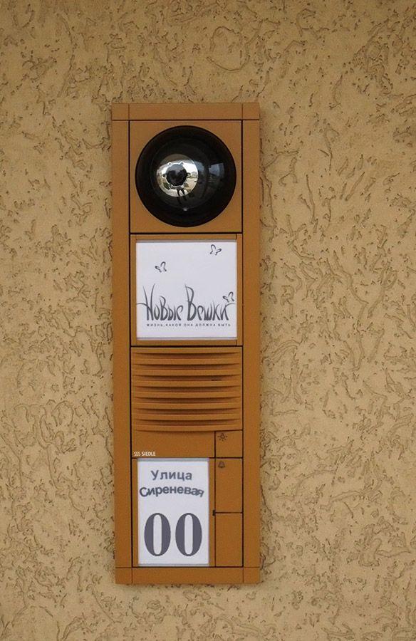 Siedle Gegensprechanlage Projekt von Perao.De. Домофон при входе загородного дома, с реализованным проектом Perao. Цвет домофона, был определен дизайнером по шкале RAL. В проектах Perao возможна любая индивидуализация техники.