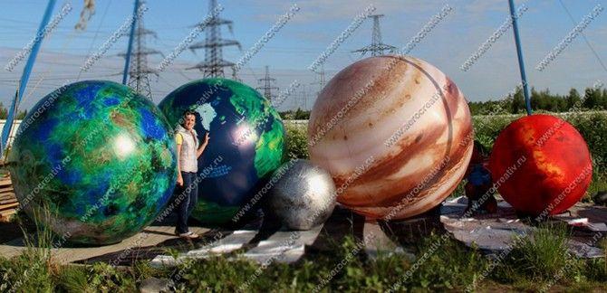 Надувные конструкции глобусы - большие надувные шары от Эдвенче