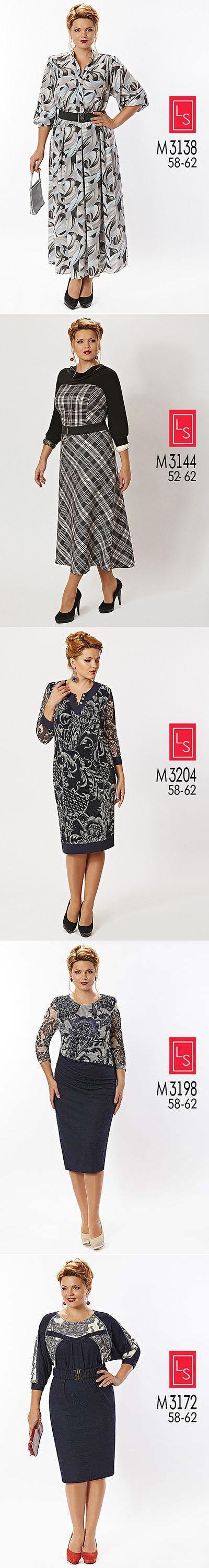 Платья для полных модниц белорусского бренда Lady Secret. Осень 2014 | Полная модница