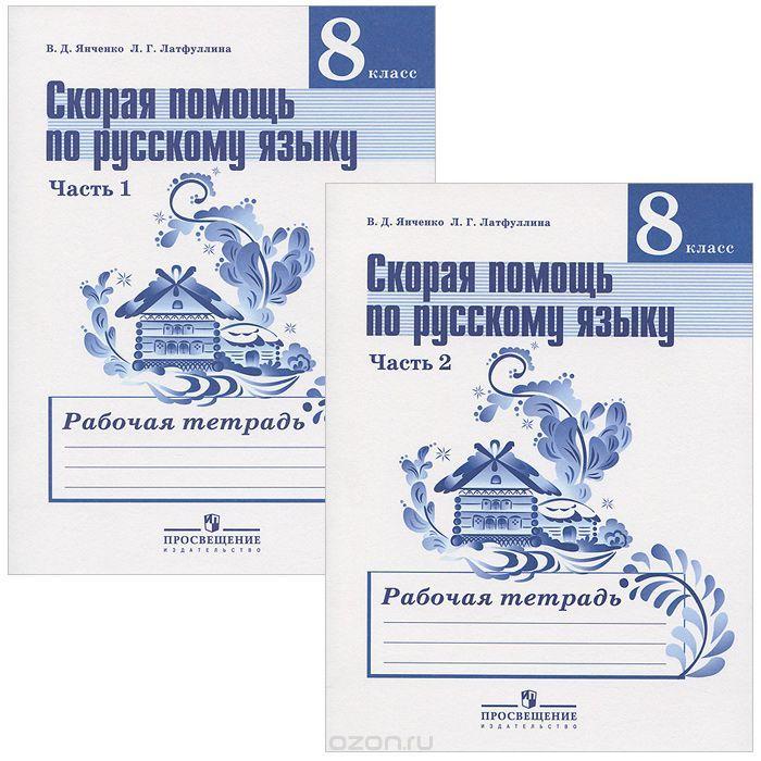 Дидактический материал для 10-11 классов разрезные карточки по стереометрии doc скачать