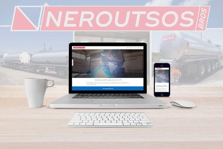 Κατασκευή εταιρικής ιστοσελίδας – afoineroutsou.gr