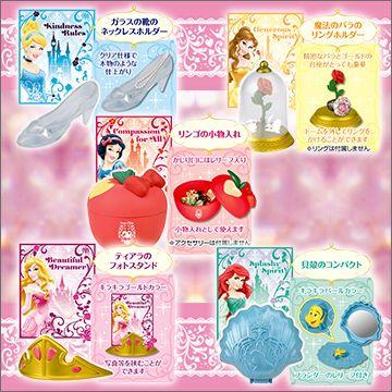 ディズニープリンセス ロマンスグッズコレクション | 商品詳細情報 | 商品をさがす | タカラトミーアーツ