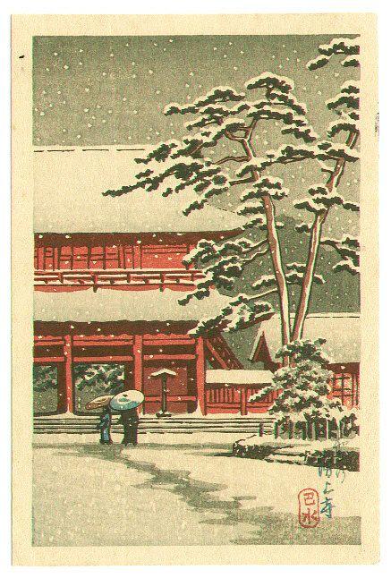 Pinturas Japonesas - HASUI KAWASE