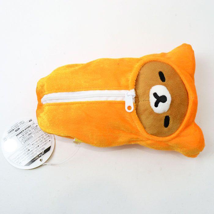 Rilakkuma Plush 18cm (Sleeping bag)