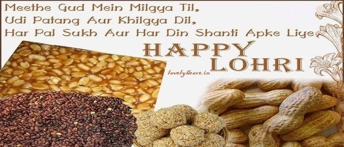 Wishes you a #Happy #Lohri