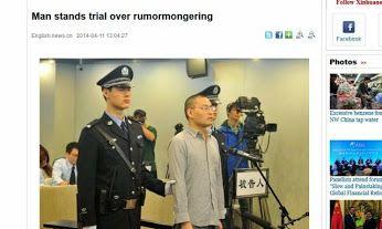 China juzga a la primera persona por difundir rumores en internet