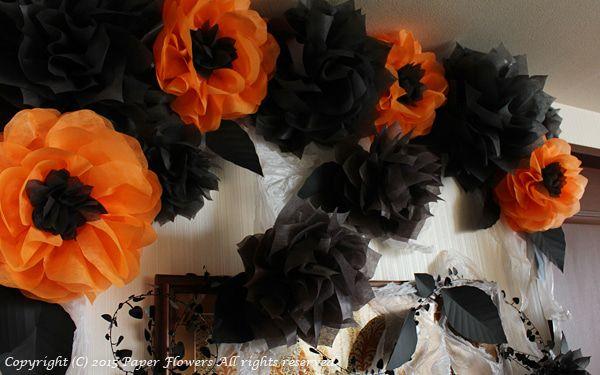 前田京子 Hokke ハロウィンパーティでジャンボフラワーの飾り付け ハロウィンパーティ 飾り付け ハロウィンの飾り付けアイデア