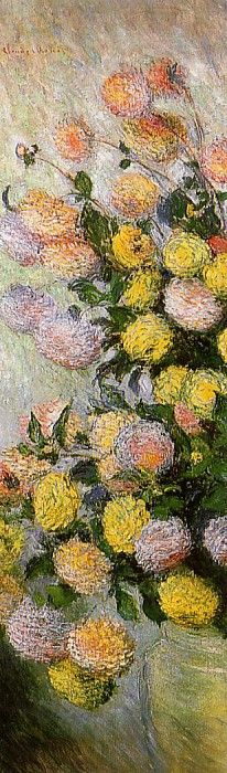 Клод Моне - Vase of Dahlias, 1883. Клод Оскар Моне