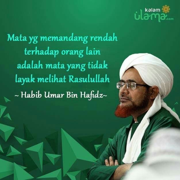 Pin Di Quran Quotes Verses
