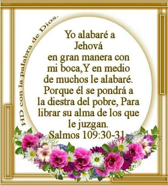 Salmos 109:30-31