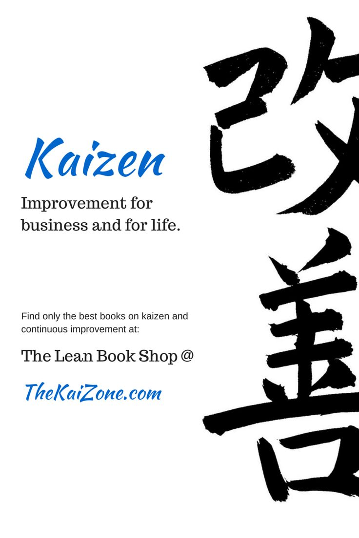 17 best the lean book shop only the best in lean books images on kaizen is widely misunderstood often confused with the practice of kaizen events learn the difference by browsing the kaizen books at the lean book shop fandeluxe Gallery