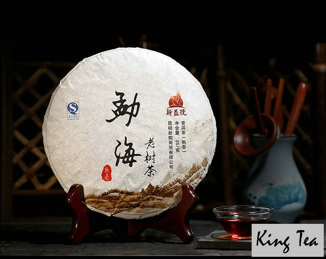 $19.99 (Buy here: https://alitems.com/g/1e8d114494ebda23ff8b16525dc3e8/?i=5&ulp=https%3A%2F%2Fwww.aliexpress.com%2Fitem%2FKing-Tea-XinGou-YunHe-Old-Tree-Cake-357g-China-YunNan-Menghai-Chinese-Puer-Puerh-Ripe%2F32691534772.html ) *King Tea*XinGou YunHe Old Tree Cake 357g China YunNan Menghai Chinese Puer Puerh Ripe Tea Cooked Shou Cha Premium Slim Beauty for just $19.99